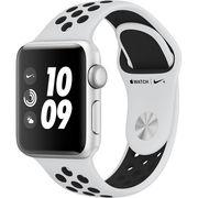 Buy Refurbished Apple Watch Nike+ Series 3 Lowest Price in UK